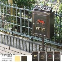 鍵付きのポストスタンドです。 シンプルながらおしゃれなポスト スタンド。  郵便受けとしての機能も万...
