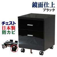【類似商品とは素材が違います!  家具工場直販 家具ファクトリー オリジナルチェスト】  ■寸法(約...