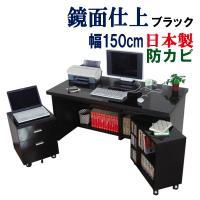 【類似商品とは素材が違います!  家具工場直販 家具ファクトリー オリジナル品】  ■寸法(約mm)...