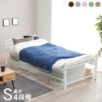ベッド ベット シングルベッド シングルベット ロング 単品 高さ3段階調整が出来るパイプミドルベッ...
