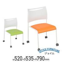 明るく優しげな印象の2色(グリーン、オレンジ)で、エントランスやミーティングルームなど、幅広くご利用...