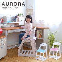 学習チェア アリエル 学習椅子 木製 合皮  ■関家具