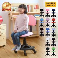 学習チェア 学習椅子 ココル 回転タイプ ■関家具