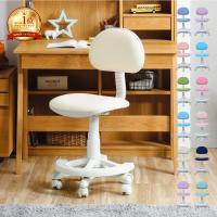 学習チェア 学習椅子 ミオル2【1年保証付き】■関家具