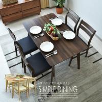 ■材質 ・テーブル天板:メラミン木目シート ・テーブル脚:ラバーウッド無垢材 ・チェアー:ラバーウッ...