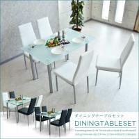 ■材質 ■テーブル 天板:強化ガラス 脚 :スチール ■チェアー 表面材:PVC 内部 :ウレタンフ...