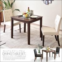 商品情報 材質 ■天板天然木ツキ板/ラバーウッド ■ウレタン・PVC  サイズ ■テーブル ・幅75...