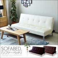 [シンプルモダンなコンパクトソファーベッドシングルタイプ] ■材質 ■張り地 ・PVC ■サイズ ・...