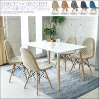 [艶有りホワイト天板のダイニングテーブル+カラフルチェアーのおしゃれなセット]  ●材質 ・テーブル...