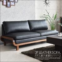 【商品コード:skc-082】 ■材質 ・張り地:本革+PVC  ・フレーム:ウォールナット無垢  ...