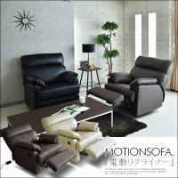 【商品コード:ski-819】 ■材質  ・PVC合成皮革 ・ウレタン・シリコンフィル  ■サイズ ...