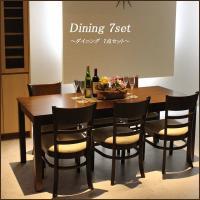 【ダイニングテーブルセット/ダイニングセット/6人掛け】 こちらの6人掛けのダイニングセットはシンプ...