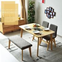 ■材質 オーク突板(天板) ラバーウッド無垢 ファブリック ラッカー塗装 ■サイズ ■テーブル幅12...