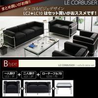 セット内容 ソファ1P×1脚 ソファ2P×1脚 テーブル×1台 ※セットのソファーのカラーをお選びい...