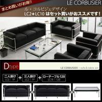 セット内容 ソファ2P×1脚 ソファ3P×1脚 テーブル×1台 ※セットのソファーのカラーをお選びい...
