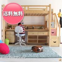 ■サイズ ベッド本体:252cm×104.5cm×183.5cm ベッド内寸:195cm×97cm ...