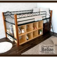 ○スタイリッシュなデザインが施されたクラシック調のハイタイプベッドです。 ○ロフトベッド下はデスクス...