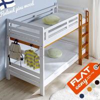 イーニー アウトレット商品 特価 特別価格 耐荷重500kg 送料無料 Beamstructure 特許構造 安心安全 2段ベッド