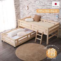 【サイズ】 上段ベッド:幅1060×長2050×高900 子供ベッド:幅1060×長1890×高48...