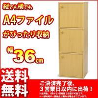 【全品送料無料♪】  ■利用シーン、デザイン ・扉(ドア)が付いた3段タイプのカラーボックスです。 ...