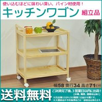 【全品送料無料♪】  ■商品について一言説明 木製キッチンワゴンは、木目がキレイなナチュラル素材のキ...