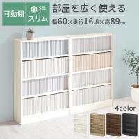 家具セレクトショップ ゲキカグはお得なセールも盛りだくさん♪  スリムでコンパクトなデザインなのでお...