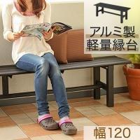 家具セレクトショップ ゲキカグはお得なセールも盛りだくさん♪  こちらの商品は2人で座るのにぴったり...