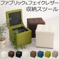 家具セレクトショップ ゲキカグはお得なセールも盛りだくさん♪  この四角いボックスは、一体なんでしょ...