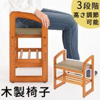 家具セレクトショップ ゲキカグはお得なセールも盛りだくさん♪  握りやすい取っ手付きで、立ち上がりを...