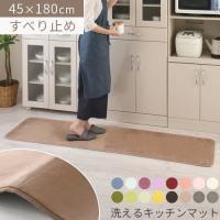 家具セレクトショップ ゲキカグはお得なセールも盛りだくさん♪  ■商品仕様 ■材質 表面:ポリエステ...