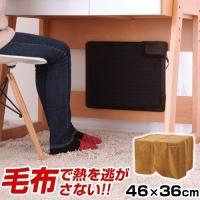 家具セレクトショップ ゲキカグはお得なセールも盛りだくさん♪  商品仕様(材質) ■保証:1年 ■カ...