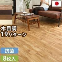 家具セレクトショップ ゲキカグはお得なセールも盛りだくさん♪  敷くだけで簡単に床のリフォームが出来...