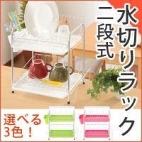 家具セレクトショップ ゲキカグはお得なセールも盛りだくさん♪  【商品仕様】 ■カラー:ピンク ライ...