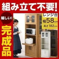 家具セレクトショップ ゲキカグはお得なセールも盛りだくさん♪  組み立て不要、すぐに使えるお得なレン...