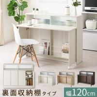 家具セレクトショップ ゲキカグはお得なセールも盛りだくさん♪  キッチンとダイニングの間仕切りにも使...