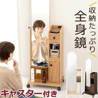 家具セレクトショップ ゲキカグはお得なセールも盛りだくさん♪  激安のドレッサーです。 ■商品仕様(...