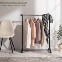 家具セレクトショップ ゲキカグはお得なセールも盛りだくさん♪  押入れを綺麗に洋服で飾りましょう! ...