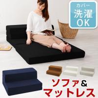家具セレクトショップ ゲキカグはお得なセールも盛りだくさん♪  ゆったり座れるフロアソファ 脚を伸ば...