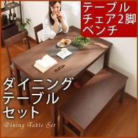 家具セレクトショップ ゲキカグはお得なセールも盛りだくさん♪  ■商品仕様 ■材質: 〔テーブル〕 ...