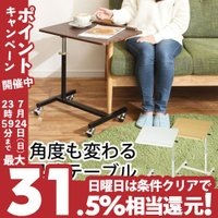 家具セレクトショップ ゲキカグはお得なセールも盛りだくさん♪  商品仕様(材質) ■材質 天板:合成...