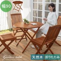 家具セレクトショップ ゲキカグはお得なセールも盛りだくさん♪  天気のいい日は外でゆっくり楽しめるガ...