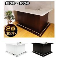 バーカウンターテーブル キッチンカウンターテーブル 受付カウンター 100 120 セット ikea...