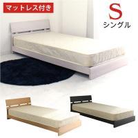 北欧モダンなシングルベッド マットレス付き ベッドです。《送料無料》  表面材/タモ突板/ポプラ材(...