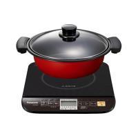 鍋ものをもっと手軽に。  お鍋のだしが簡単にとれる「鍋だし作りコース」*付属鍋をお使い下さい とろ火...