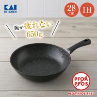 貝印 軽量・高熱効率フライパンIH対応 (28cm)