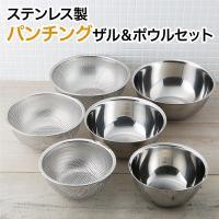 kai-online_ss0032