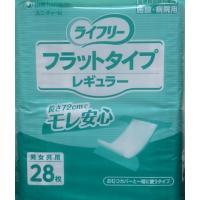 尿漏れパット/尿とりパット ■フラットタイプ レギュラー ■サイズ(巾×長さ)/30×72cm ■入...