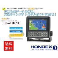 ホンデックス HE-601GP2 わかりやすい操作で迷わず使いこなせるカンタンナビ 詳細全国地図デー...