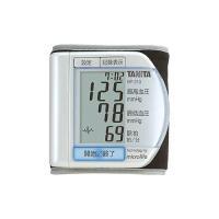 TANITA (タニタ)  BP-210-PR デジタル血圧計(手首式) パールホワイト