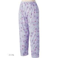 フルオープン洗い替えパンツ2枚組 通年 婦人用パジャマのズボンのみ 89270